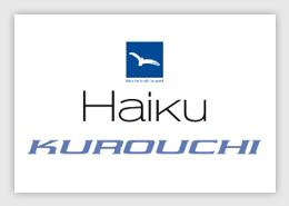 Haiku-Kurouchi-Logo