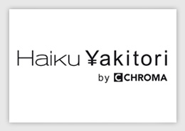 Haiku-Yakitori-Logo