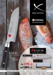 thumbnail of Kasumi-X-Mas-Aktion-Set