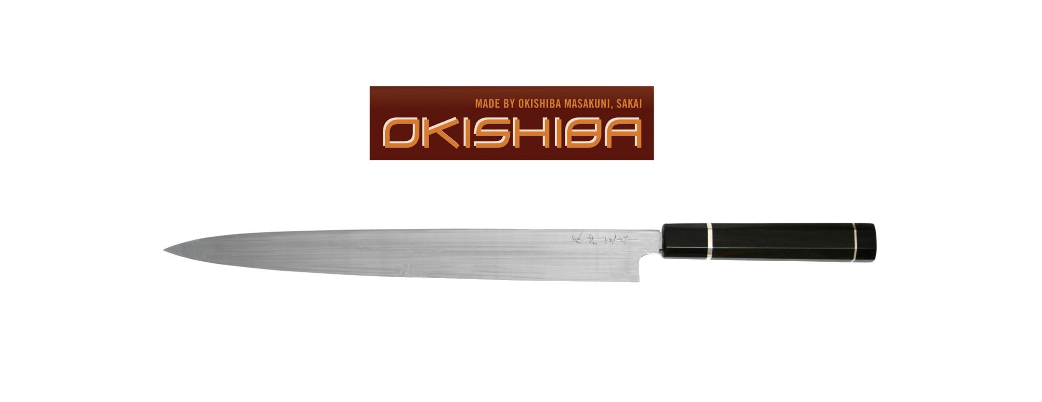 Okishiba Serie - Made by Okishiba Masakuni, Sakai